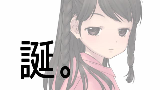 20150913_kurumi1
