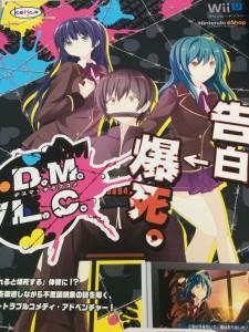 exhibit_d
