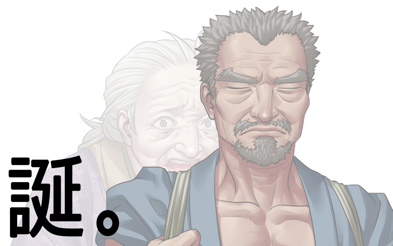 kanzo1